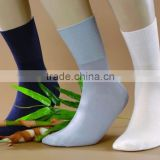 Custom High Quality Luxury Anti-bacteria Health care Elite Men bamboo socks wholesale