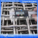 Factory Price wholesale alibaba 2015 new products automatic crimped wire mesh weaving machine