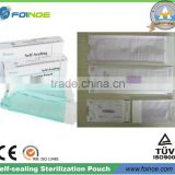 disposable dental/medical self-sealing sterilization pouches