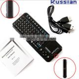 iPazzPort portable 2.4G mini wireless keyboard with touch pad russian keyboard for laptop