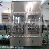 Automatic Liquid Filling Line, Liquid Filling Machine, Capping Machine, Labeling Machine