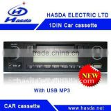 one din universal Car cd player with LCD screen