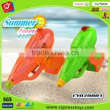Dazzling Toys Barreled Water Shooters Water Gun Toys for Kids 3 Color
