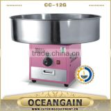 CC-12G Gas candy floss machine