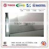304 Super Mirror Etching Stainless Steel Sheet for Elevator and Kitchen wall panels