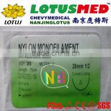 NANJING LOTUS High Quality Veterinary Raw Materials