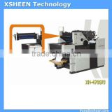 5. double colors bill printing machine with numbering XH470SPJ, offset bill printing machine