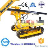 high quality crawler dth drill machine factory