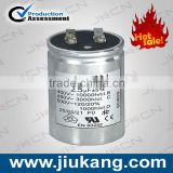 lighting capacitor