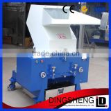 Plastic PET Bottle Crushing Machine, Waste PP PVC Bottle Crusher factory