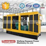 100KW portable soundproof diesel generator powered by cummins engine