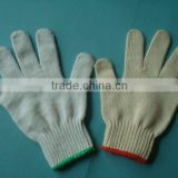 Safety Cotton Gloves Bleached White for Adult