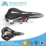 cheap imitation leather adult bike seat/saddle,bicycle saddles manufacturer in China,custom cycling saddles