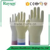100% latex examination gloves for home/food factory/ medical use