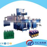 Hot Sales Factory Made Round Bottle PE Film Heat Shrink Wrap / Packing Machine For Bottles