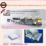 7-layer compound Aluminum foil bubble wrap making machine