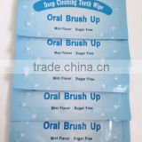 teeth whitening wipes, non-toxic daily use teeth wipe, clinic and home teeth whitening wipes, oral teeth wipes