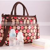 Lovely mommy love baby mommy changing bag nappy bag