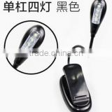 Rechargeable Book Reading Light With 4 LED Bulb and Clip Suitable for travel,Reading, Camping,bbq light