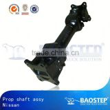 BAOSTEP Oem/Odm Quality Bv Certified Rear Axle Trike For Nissan