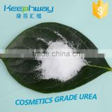 Cosmetics grade urea CAS: 57-13-6 for cosmetic Raw Materials