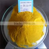 Factory selling poly aluminium chloride(PAC)