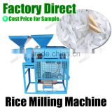 Grain Processing Equipment Factory Price Brown Rice Milling Machine Mini Rice Flour Milling 6NFZ-2.2C