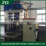 Mineral Licking Blocks Press Machine For Cattle