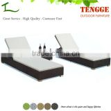 YH-8031 Relaxing Time 2 Bed Garden Sun Lounger Set