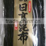 Hot-selling and High quality dried seaweed at reasonable prices , paid samples available