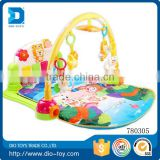 2017 Hotselling Multifunctional 0-12months Newborns Fitness Rack Eco Friendly Baby Play Gym Mat