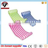 Logo accept Wholesale Nylon Swimming Pool Floating Inflatable Water Hammock
