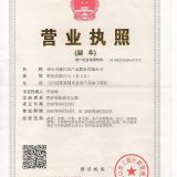 TANGSHAN SHENGCHUAN AGRICULTURAL PRODUCTS CO.,LTD.