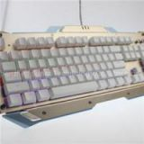 Wired Mechanical Gaming Keyboard