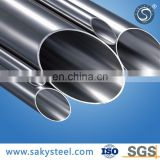 astm a269 304l seamless stainless steel pipe