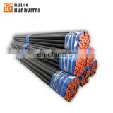 20# steel seamless tube,16 inch seamless steel pipe price,schedule 40 steel pipe astm a53