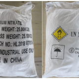 Lower price Sodium nitrate From China