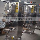 Automatic liquid packing machine (with stainless steel UV sterilizer & ribbon printer & alarm light)
