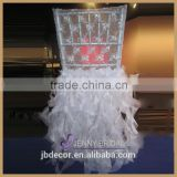C126 organza ruffle lace wholesale weeding banquet chair cover