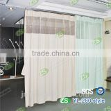Yarn dyed antibacterial fireproof hospital ward bed screen curtain