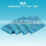 Good quality Biochemical filter mat Koi pond filter media Japanese filter mat for fish pond