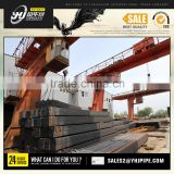 Alibaba Website Factory price black ms square steel pipe/ms hollow section square steel pipe/iron square tube gate