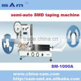 semi-automatic embossing carrier tape machine (SM-1000A)