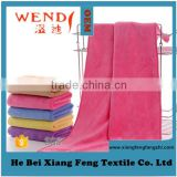 China Towel brand promotional cheap hand towel coral fleece kitchen decorative hand towels