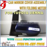 Body Kit Automatic Rear View Mirror ASSY Folding motor For TOYOTA SIENNA