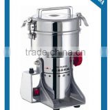 400G universal high-speed grinding machine fine power maker coffer grinding machine spice grinder