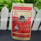 custom printing lamination kraft paper heat seal food safe bag with side gusset , food packing plastic header bag