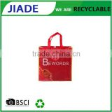 Wholesale china products custom non woven bag for christmas shopping/non woven fabric bags/beautiful non woven bag