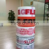 High Quality Self Adhesive custom Bopp logo printed packing carton sealing tape in any color                                                                         Quality Choice