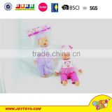 2015 New 18 inch baby doll with 4 clothes for sale China wholesale